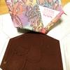 USHIO CHOCOLATL(ウシオチョコラトル)のチョコを味わう