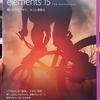 Adobe Premiere Elements 15 を使ってみた