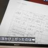 NHK「未解決事件 国松長官狙撃」からメモ/ 戸籍に読みの記載はないから、自由に変えられるってホント?