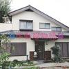 【愛和受販の社有物件】吉見町長谷中古一戸建て住宅。