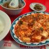 麻婆豆腐が大好きだ@四川一貫(小川町)