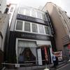 カプセルホテル泊:グランパークイン・横浜