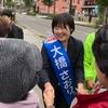 <県議補選>若い人に頑張ってほしい!最後までの頑張りで、大橋さおり候補に広がる期待を必ず実らせよう!