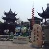 上海旅行二日目(6)。上海中心部至近の水郷、七宝老街。七宝教寺にお参り