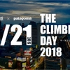 『THE CLIMBMER'S DAY 2018』