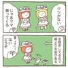 娘とどうぶつの森で散歩した話【4コマ漫画2本】
