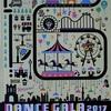 DANCE GALA 2017 (その2) テーマパーク