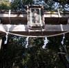 上宮天満宮に初詣に行ってきました。