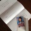 KYORAKU  ぱちんこ AKB48-3 誇りの丘  オリジナルQUOカード300円分 が当選
