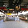 水曜日 鉄道ネタ…たまには現在の鉄道でも。