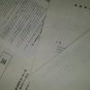 入試問題と印税