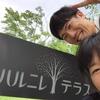 【中軽井沢】ハルニレテラス・藍染体験(犬連れOKのお洒落スポット)