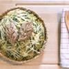 ヴィーガン🌱簡単!野菜とひよこ豆のタルト