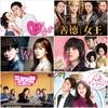 7月に始まる韓国ドラマ(BS)#2-2 7/16〜31放送予定