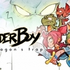Switchセール情報更新!「Wonder Boy: The Dragon's Trap」1100円、「返校」972円など注目作満載!