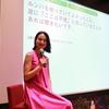 働くママ向けルンバイベントへ。ゲストはVERYモデル牧野紗弥さん