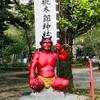"""浅野祥雲先生の三大聖地の1つ、""""桃太郎神社""""とは?"""
