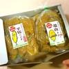静岡生まれ、ねっとりおいしい干し芋の季節がやってきた