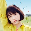 今月の1曲 | ステップ/大原櫻子