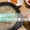 福岡 福岡で釜山の味が食べれる♡本格的な味で韓国ロスを少しでも解消♡