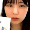 小島愛子SHOWROOM配信まとめ  2020年12月3日(木)  【1997年生まれは最高!配信】(STU48 2期研究生)