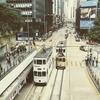 香港1人旅✨2日目は香港島サイドへ こちらもいつも通りでトラムも走る✨