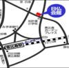 第一次大戦と関東大震災の日仏比較講演