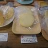 『Adonai Cheese(アドナイチーズ)』でこだわりのチーズを買う!