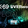 eスポーツイベント「RAGE 2018 Summer」 AK-69とTAKUYA∞(UVERworld)スペシャルライブ