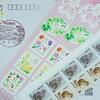 【ポスクロ】春のグリーティング&記念押印