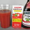糖尿病予防にオリーブオイル入りホットトマトジュースでリコピン摂取