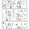 🐇…エモエモダンス♪