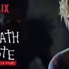 deathnote ドラマ 動画