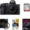【PR】セール情報:Nikon、FUJIFILMのデジタルカメラなどがお買い得【2020/07/12まで】