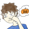 誰でもハロウィンを楽しむ5つの方法!