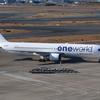 日本航空の『8.10ペーパー』が航空業界に与える影響