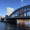 隅田川を歩く その1 河口から