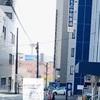 町田駅周辺駐車場 割引無料情報 小田急デパート、ルミネ他40施設