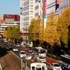 熊本市電 その5