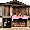 相撲発祥の地、葛城市に建つ「相撲館けはや座」