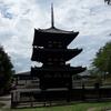 【興福寺】三重塔