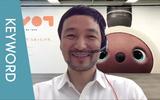 【LOVOT開発者×エンジニア対談編】AIロボットLOVOTとエンジニアがリモートワークしてみた