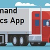 Why to Build On Demand Logistics App?