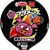 カップ麺98杯目 エースコック『ブタメン 激辛とんこつ味』
