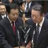 ◇小沢氏と野田氏の党首討論