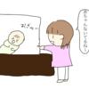 赤ちゃん泣いてるね