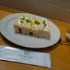 【まるでケーキなフルーツサンド】セントル ザ・ベーカリー銀座