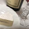 チーズでワインを高級品に変身させましょう。「オーダーチーズ」フォレストスモークチーズもあるチーズ専門店です。