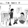 (1コマ0043話)I'm love'n it