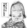 ついにアレがきた…さようなら幸せだった日々。こんな時に赤ちゃんは食あたり?